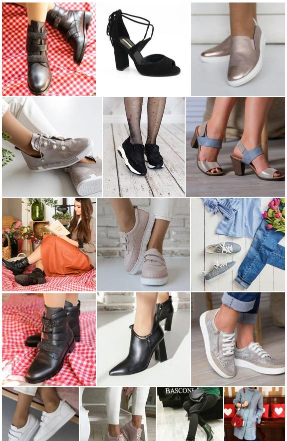 ba87c7c95598 ... каталог Сарапульский Дом обуви и одежды (каталог обуви)