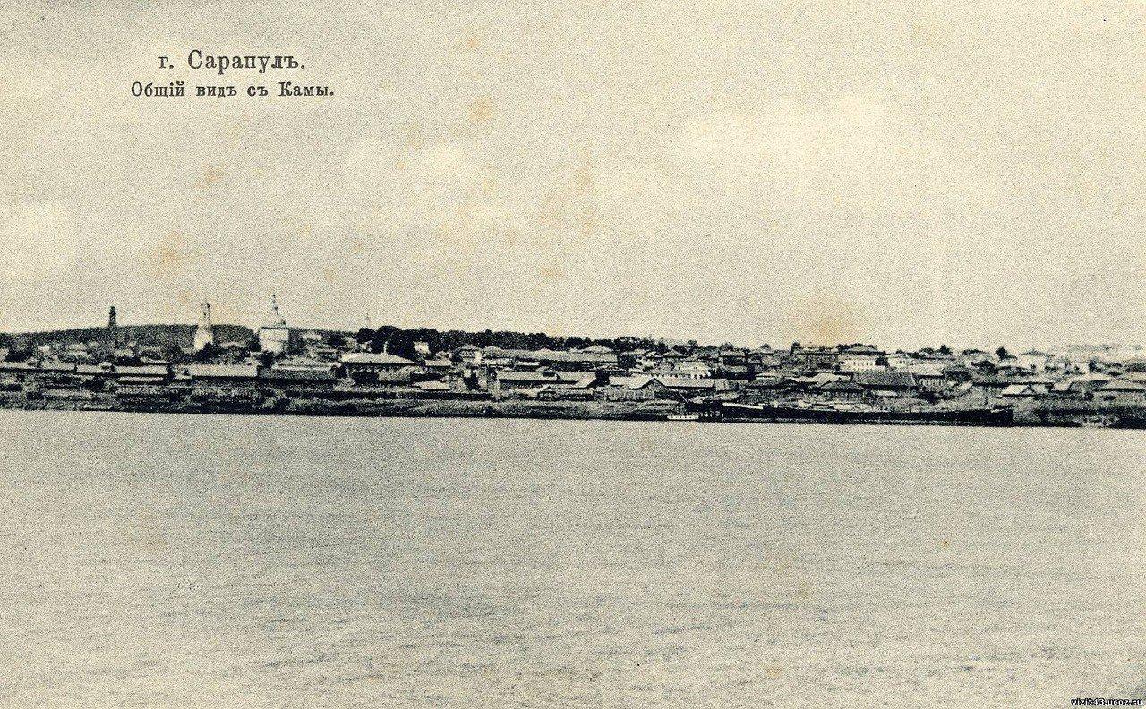 Река Кама в старину
