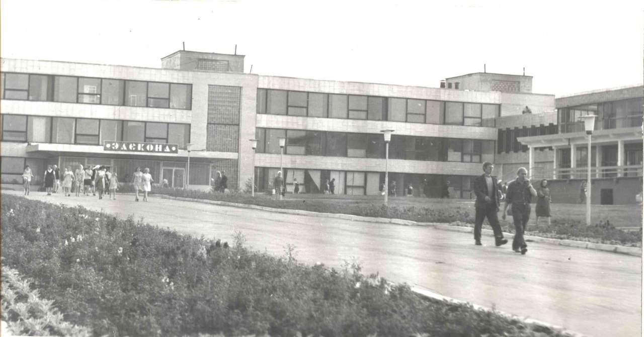 Завод Элеконд в старину